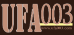 logo ufa003